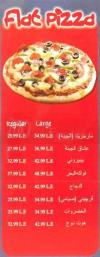 منيو بيتزا كونز  مصر