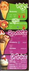 رقم بيتزا كونز  مصر