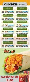 Pizza Party egypt