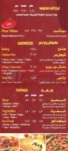 Pizza Plus menu Egypt