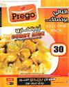 Prego menu Egypt 1