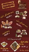 Royal Hayat menu Egypt 7