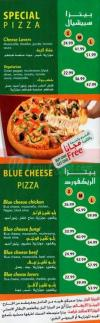 منيو رويال بيتزا  مصر
