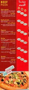 مطعم رويال بيتزا  مصر