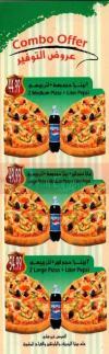 رويال بيتزا  مصر الخط الساخن