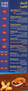 Royal Pizza menu Egypt 1