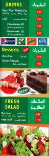 Royal Pizza menu Egypt 2