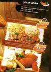 Sahraan online menu