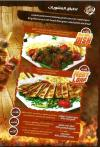 Sahraan menu Egypt 7