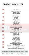 مطعم سهران  مصر