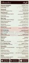 Sale Sucre delivery menu
