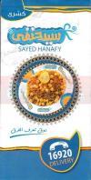 Koshray Sayed Hanafy delivery