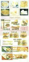 Z online menu