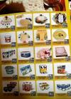 Seoudi Market menu Egypt 5