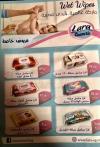 Seoudi Market menu Egypt 7