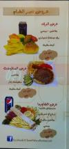 Cham Palace delivery menu