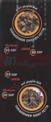 Shawermer menu