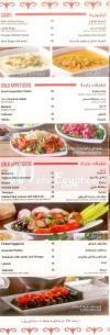 أسعار ستوديو مصر  مصر