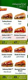 Subway menu
