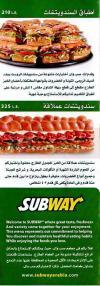 ساب واي  مصر الخط الساخن