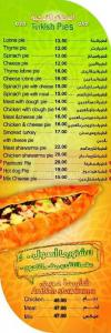Sultan Ayub menu Egypt