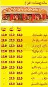 TacoBee menu Egypt 2
