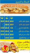 TacoBee menu Egypt 3