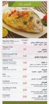 مطعم اولاد طاطا  مصر