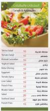 Tata Sons menu Egypt 3