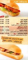 مطعم طازة بك  مصر