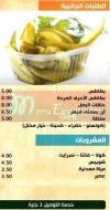 Taza Bek delivery menu