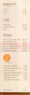 TBS-The Bakery Shop menu Egypt 1
