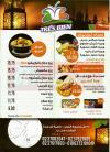 مطعم ترى بيان  مصر