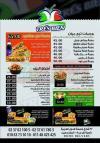 Tres Bien menu Egypt