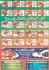 Tres Bon menu Egypt 1