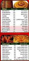 Turkish Delight menu Egypt