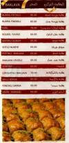 مطعم تركيش هاوس  مصر