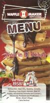 Waffle Maker menu Egypt 1