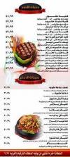 Wales menu