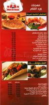 Ward El Sham menu Egypt
