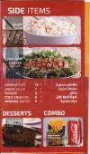 Welatain menu