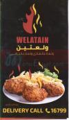 Welatain menu prices