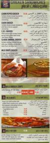 Wild Burger menu Egypt
