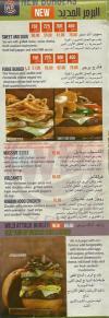 Wild Burger online menu