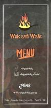 Wok and Walk online menu